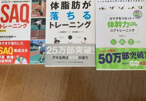 光進会文庫新刊追加