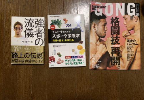 光進会文庫新刊追加のお知らせ