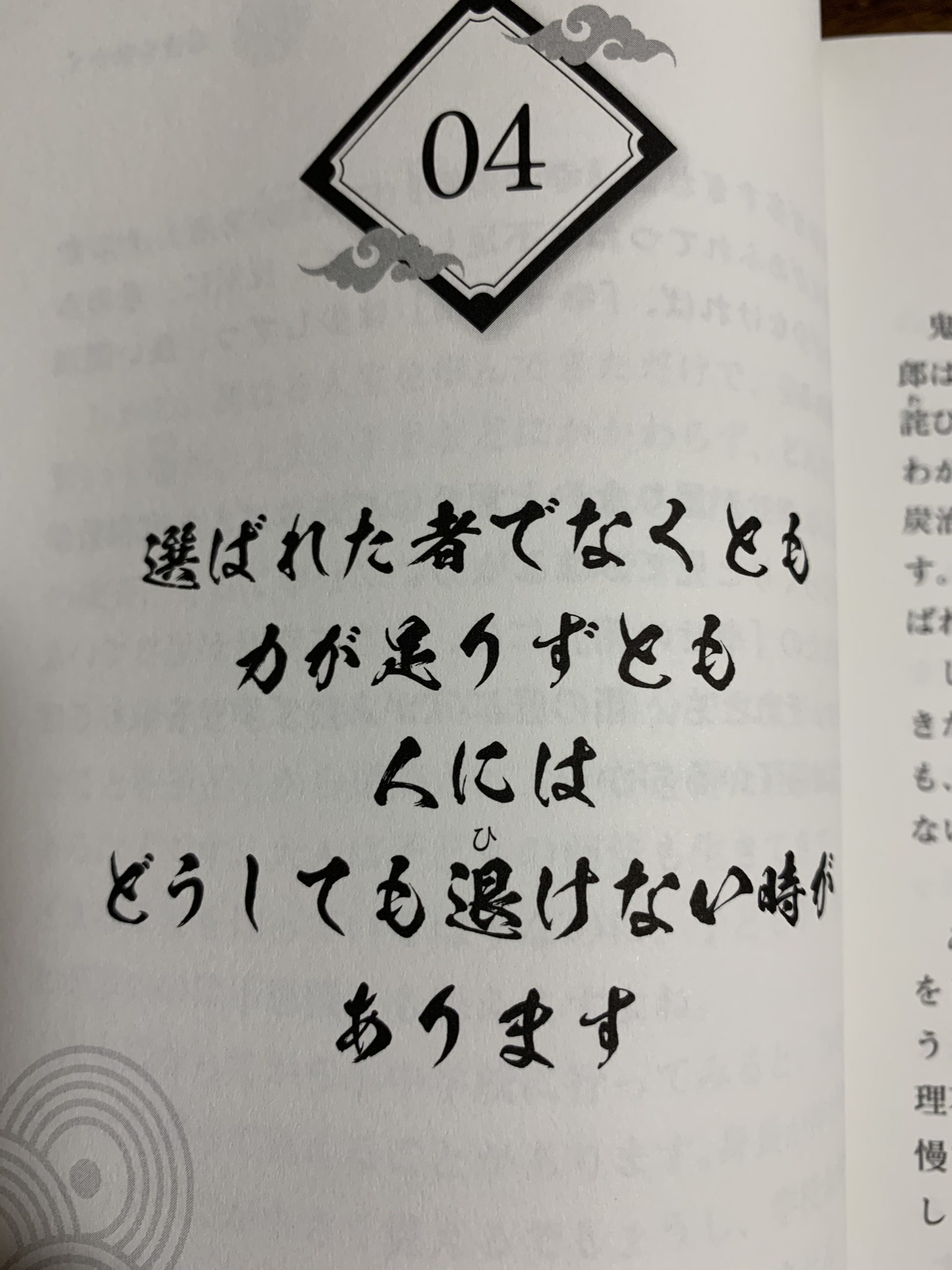 熊本の空手道場光進会